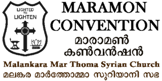 Maramon convention songs 2011